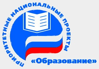ПНП_Образование