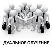 Сотрудникам